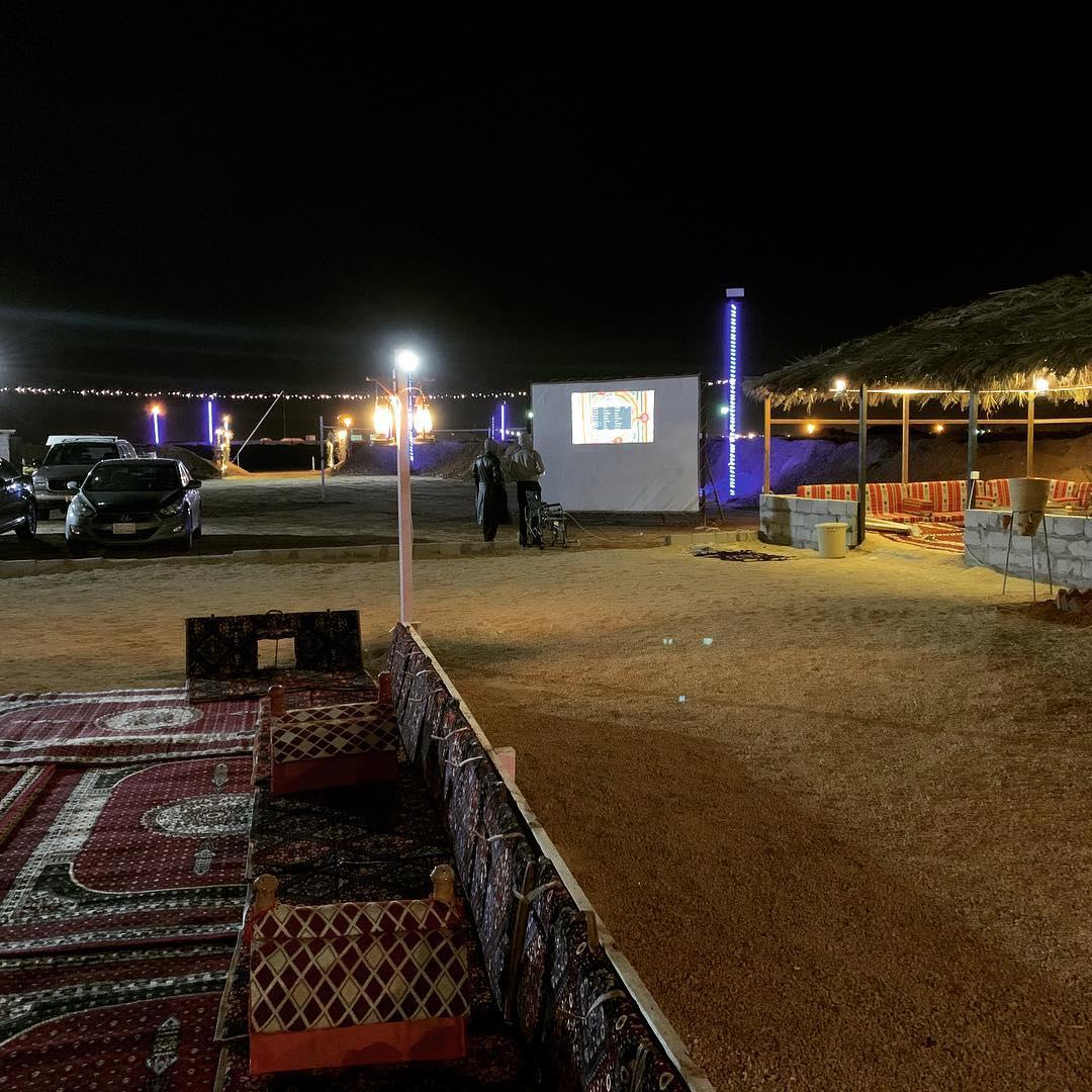 مخيم النسق