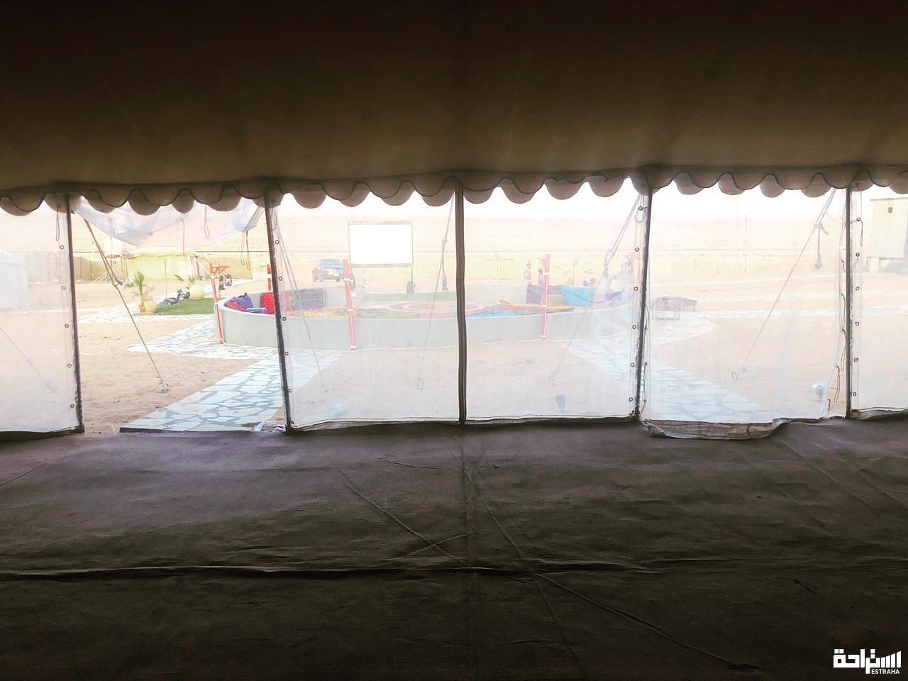 مخيم أمي النوري